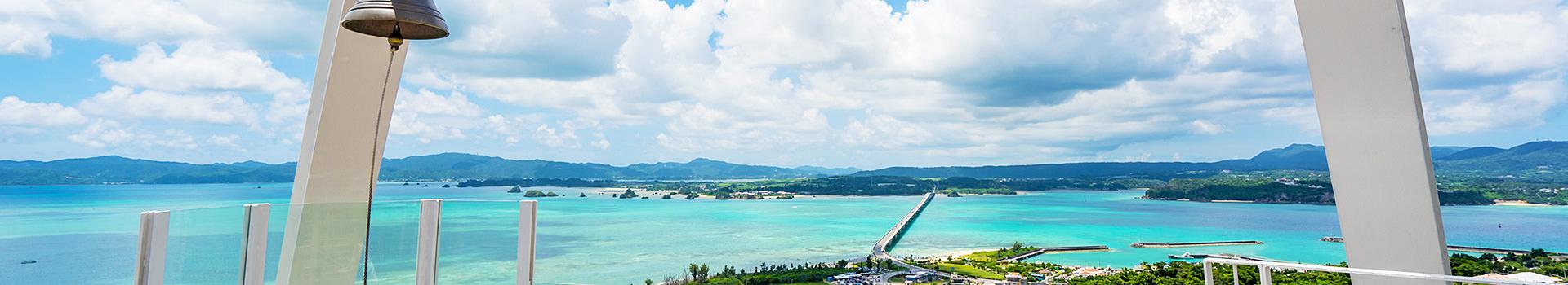 近隣情報 | 沖縄古宇利島 貸別荘ヴィラ宿泊の古宇利島ロテルズ