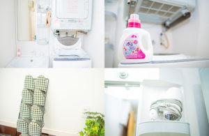 洗濯機、乾燥機なども完備