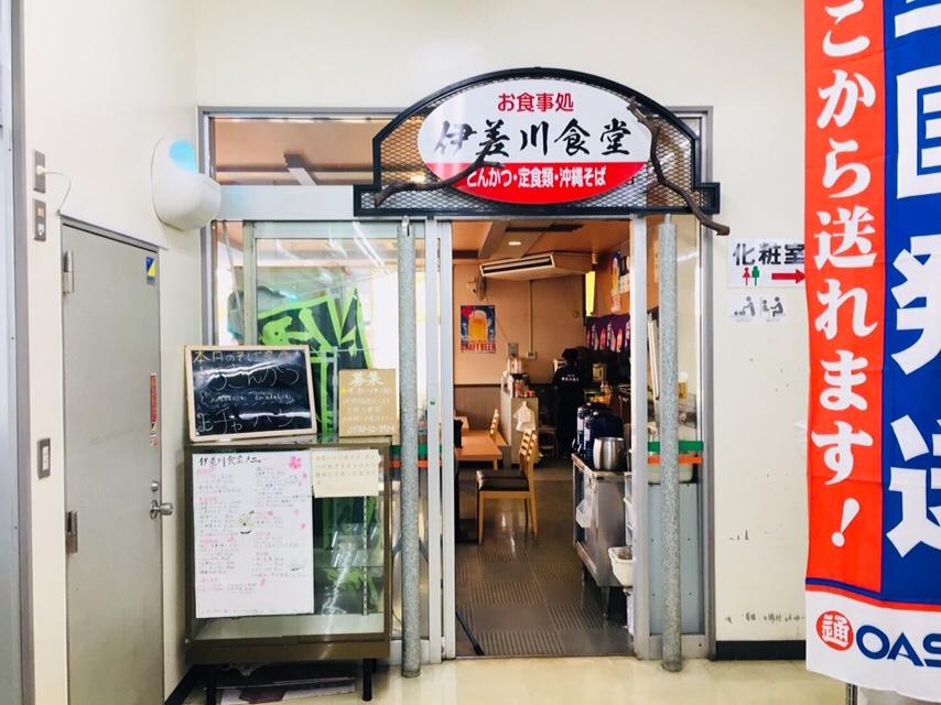 店内からの入口